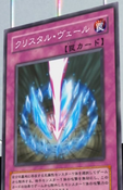 CrystalVeil-JP-Anime-5D
