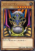 JudgeMan-LG02-JP-C