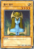 MysticalElf-LOB-KR-SR-UE