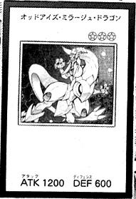 File:OddEyesMirageDragon-JP-Manga-AV.png