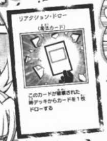 File:ReactionDraw-JP-Manga-AV.png