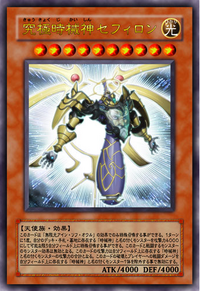 SephylontheUltimateTimelord-JP-Anime-5D