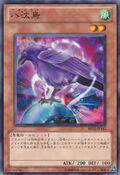 YataGarasu-BE02-JP-C