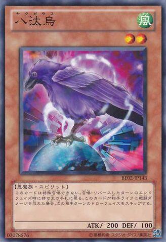 File:YataGarasu-BE02-JP-C.jpg