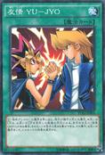 YuJoFriendship-YCB2-JP-MLR