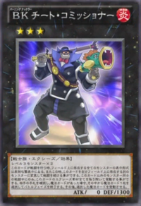 BattlinBoxerCheatCommissioner-JP-Anime-ZX