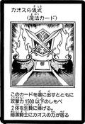 BlackLusterRitual-JP-Manga-DM