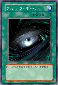DarkHole-JP-Anime-5D