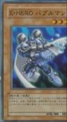 ElementalHEROBubbleman-JP-Anime-GX-AA-2