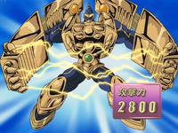 ElementalHEROPlasmaVice-JP-Anime-GX-NC