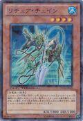 GishkiChain-DT10-JP-DSPR-DT
