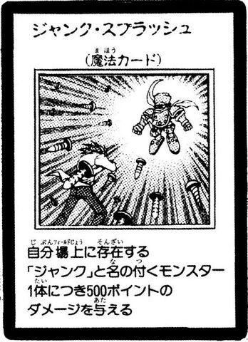 File:JunkSplash-JP-Manga-5D.jpg