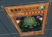 Kazejin-JP-Anime-DM
