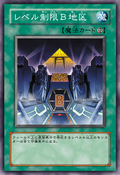 LevelLimitAreaB-JP-Anime-5D