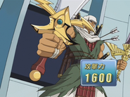 LightningBlade-JP-Anime-GX-NC