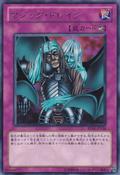 MagicDrain-BE01-JP-R