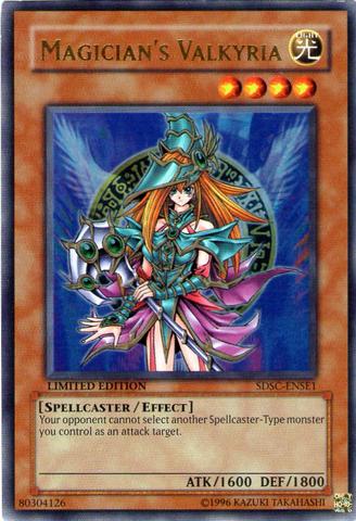 File:MagiciansValkyria-SDSC-EN-UR-LE.png