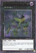 Number34TerrorByte-GENF-KR-UtR-1E