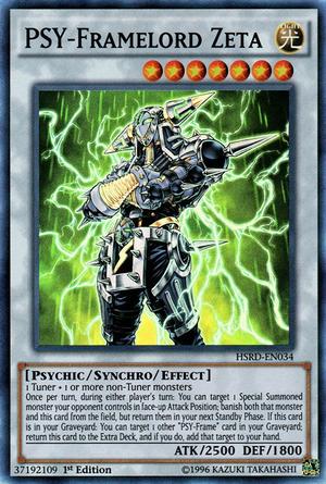 PSYFramelordZeta-HSRD-EN-SR-1E