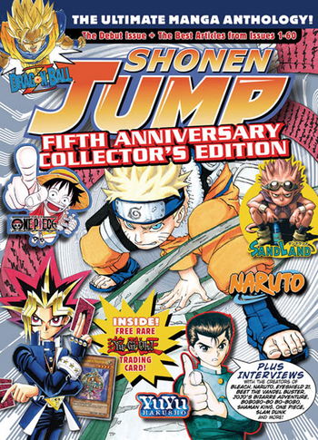 <i>Shonen Jump</i> Fifth Anniversary Collector's Issue