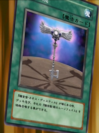 SilverKey-JP-Anime-GX