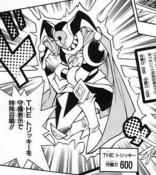 TheTricky-JP-Manga-R-NC