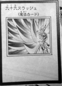 File:TsukumoSlash-JP-Manga-ZX.png