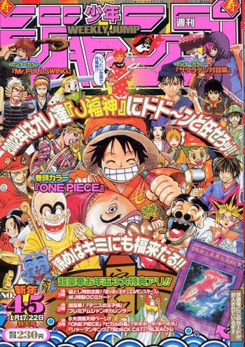 <i>Weekly Shōnen Jump</i> 2002, Issue 4–5