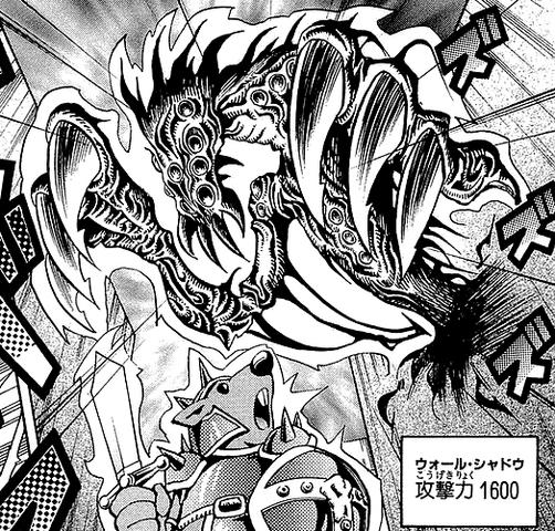 File:WallShadow-JP-Manga-DM-NC.png
