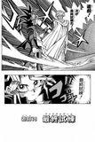 Yu-Gi-Oh! - Duel 019