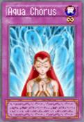 AquaChorus-SDD-EN-VG