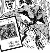 BloodSucker-JP-Manga-R-NC
