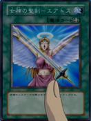 CelestialSwordEatos-JP-Anime-DM