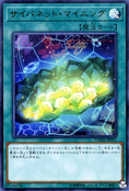 CynetMining-DANE-JP-UR