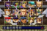 DDM King'sTitleCup.jp