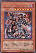 DarkArmedDragon-PTDN-JP-R