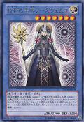 DivineGraceNorthwemko-DE04-JP-R