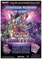 FUEN-Poster-SP.png