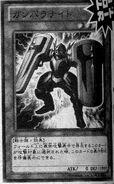 GanbaraKnight-JP-Manga-DZ