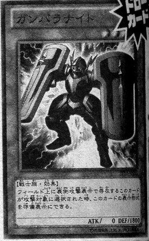 File:GanbaraKnight-JP-Manga-DZ.jpg