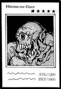 HitotsuMeGiant-EN-Manga-DM