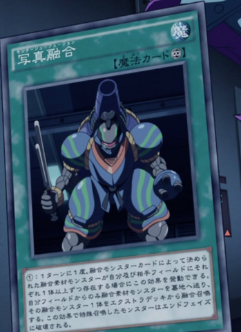 File:MontageFusion-JP-Anime-AV-AA-2.png