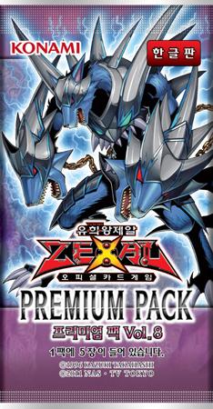 Premium Pack Vol.8