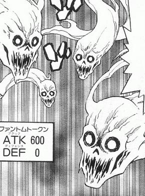 File:PhantomToken-JP-Manga-5D-NC.png