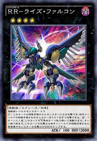 RaidraptorRiseFalcon-JP-Anime-AV
