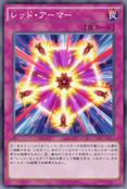 RedArmor-JP-Anime-AV