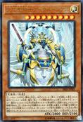 SacredArchAirknightParshath-SR05-JP-UR
