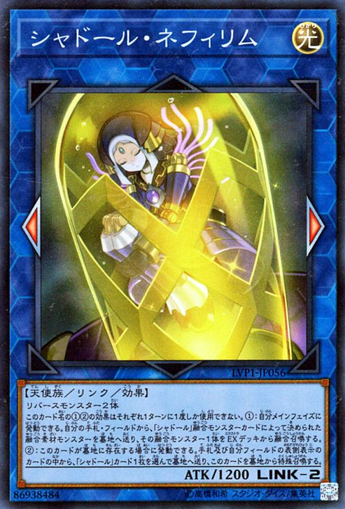SHADOW REALMS Forums-viewtopic-[OCG] 15/10/17: [LVP1] LINK