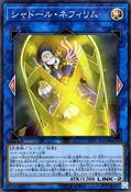 ShaddollConstruct-LVP1-JP-SR
