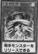TheMonarchsStormforth-JP-Manga-DY